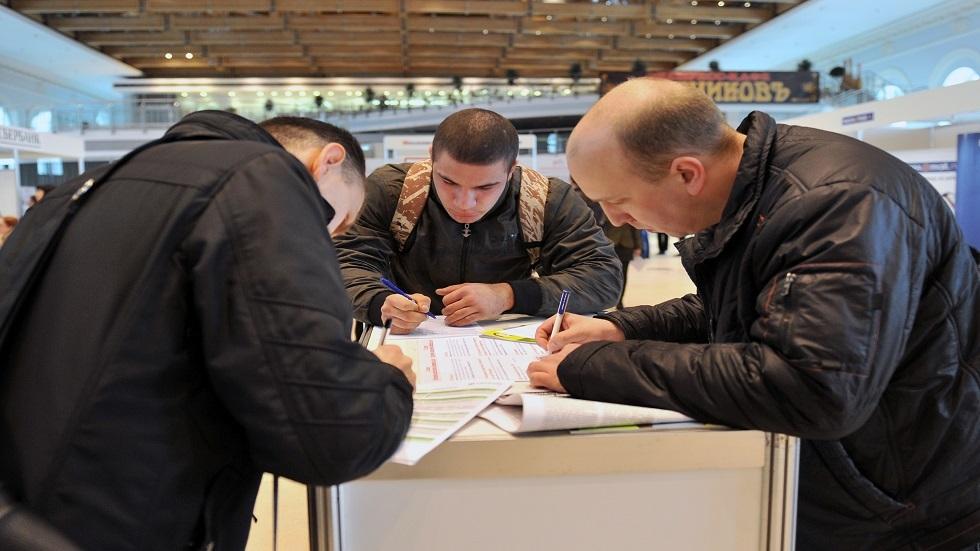 74% من الروس يعتزمون العام الجاري تغيير أعمالهم