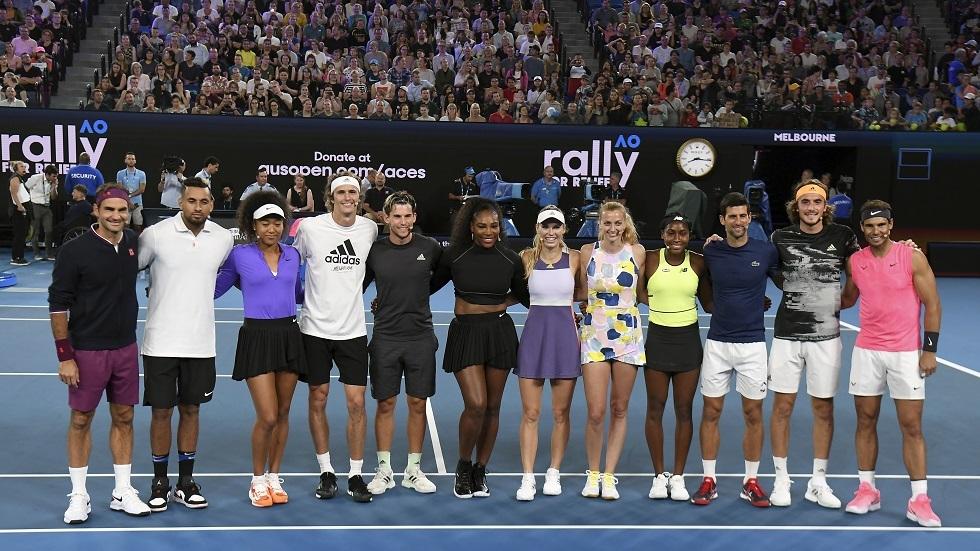 نجوم التنس يتبرعون لضحايا حرائق أستراليا (فيديو)