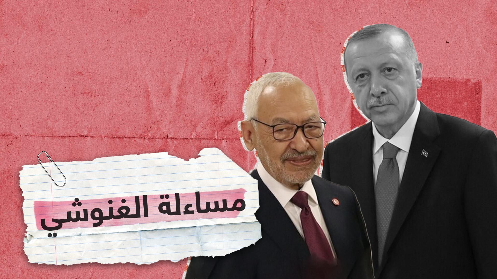 برلمانيون تونسيون ينتقدون راشد الغنوشي