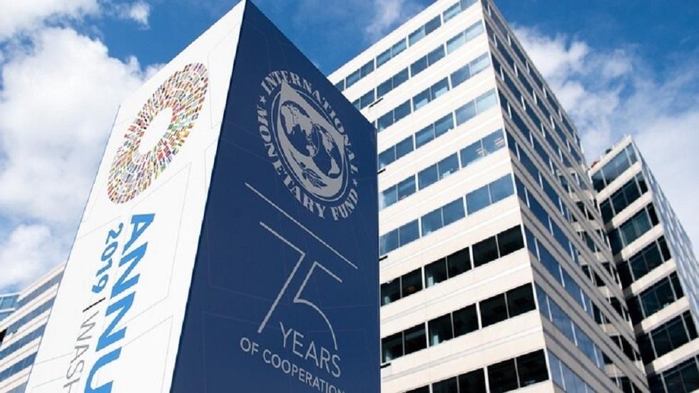 مقر البنك الدولي في واشنطن بالولايات المتحدة - أرشيف