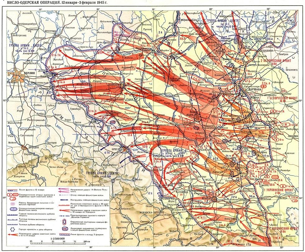 كيف حرر الجيش الأحمر وارسو من النازيين؟