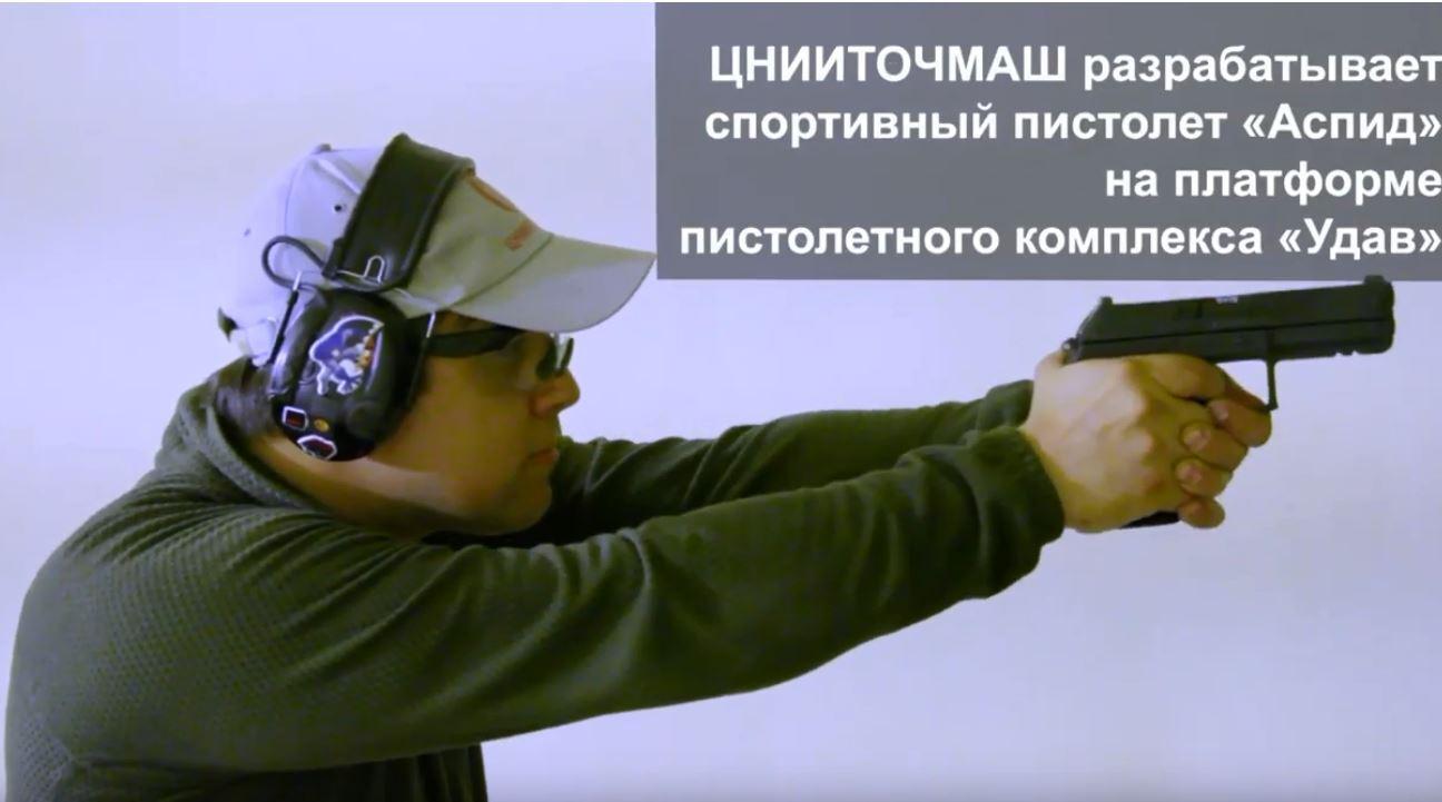 أول مشاهد لاختبار مسدس