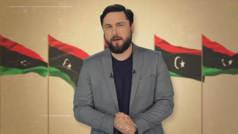 المشهد الليبي.. وجهود التسوية السياسية