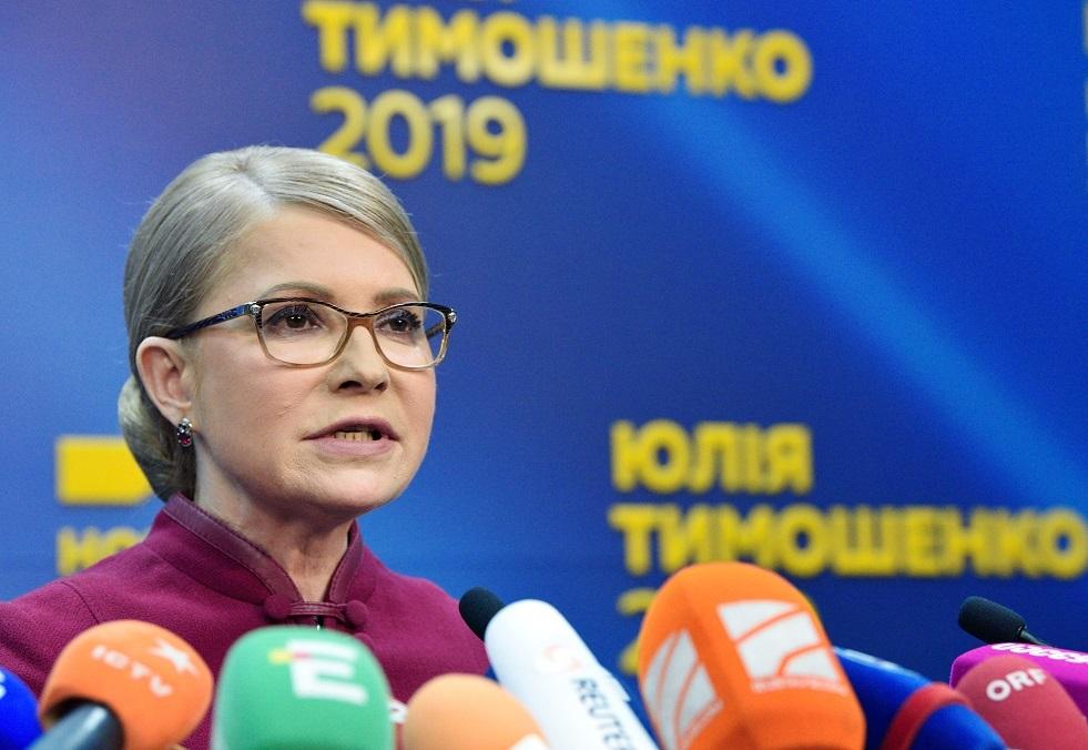 تيموشينكو تعلن عن بداية تصفية أوكرانيا