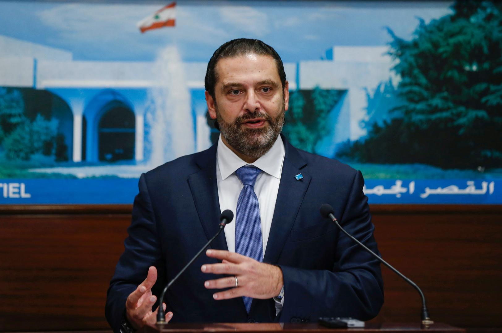 سعد الحريري، رئيس حكومة تصريف الأعمال في لبنان
