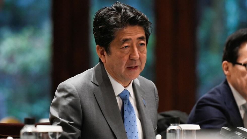 طوكيو تجدد تمسكها بإبرام السلام مع روسيا