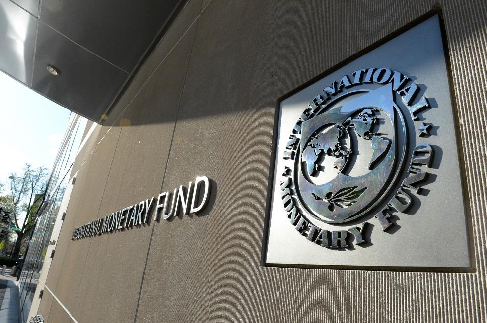 النقد الدولي يبقي توقعه لنمو الاقتصاد الروسي عند 1.9٪
