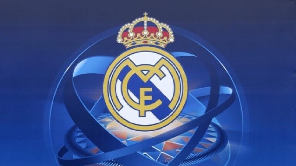 ريال مدريد يتعاقد رسميا مع