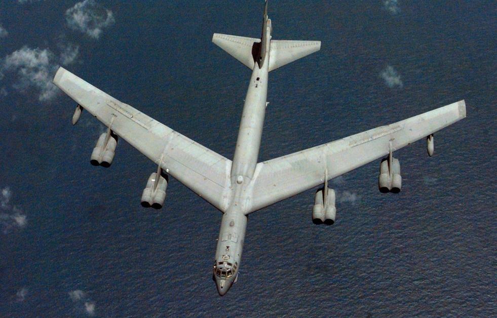 قاذفة أمريكية من طراز B-52H