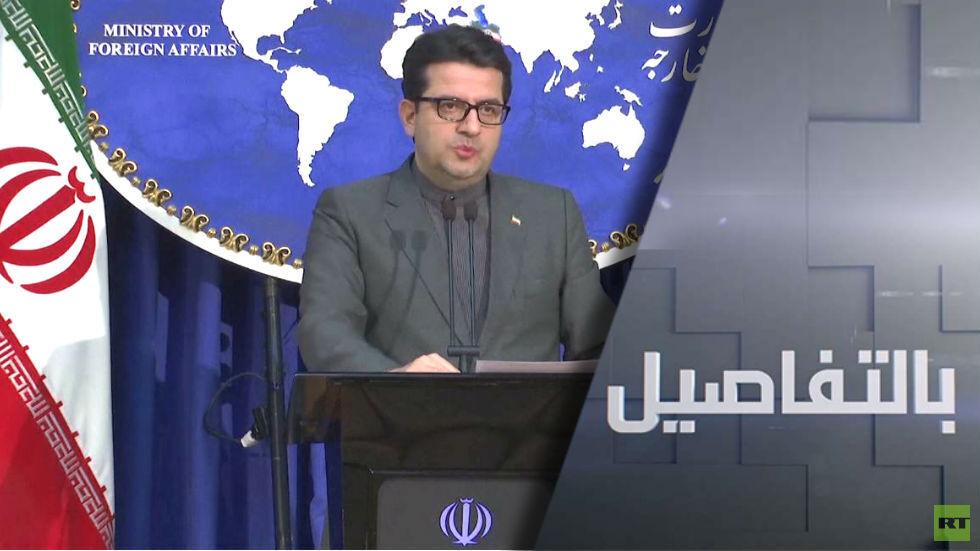إيران وخيار السلاح النووي