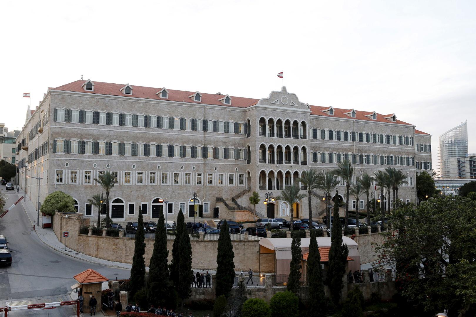 """مبنى """"السراي الكبير"""" مقر الحكومة اللبنانية، بيروت"""