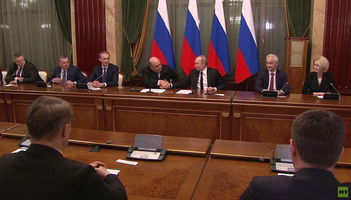 الإعلان عن تشكيلة الحكومة الروسية الجديدة