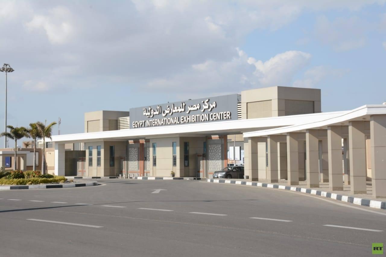 موقع إقامة معرض القاهرة الدولي للكتاب