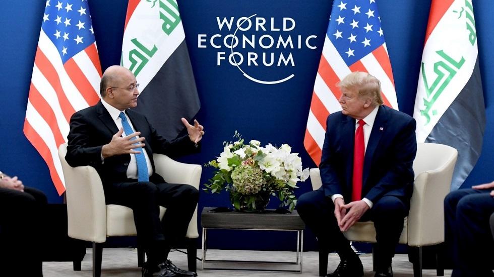 الرئيس العراقي برهم صالح ونظيره الأمريكي دونالد ترامب