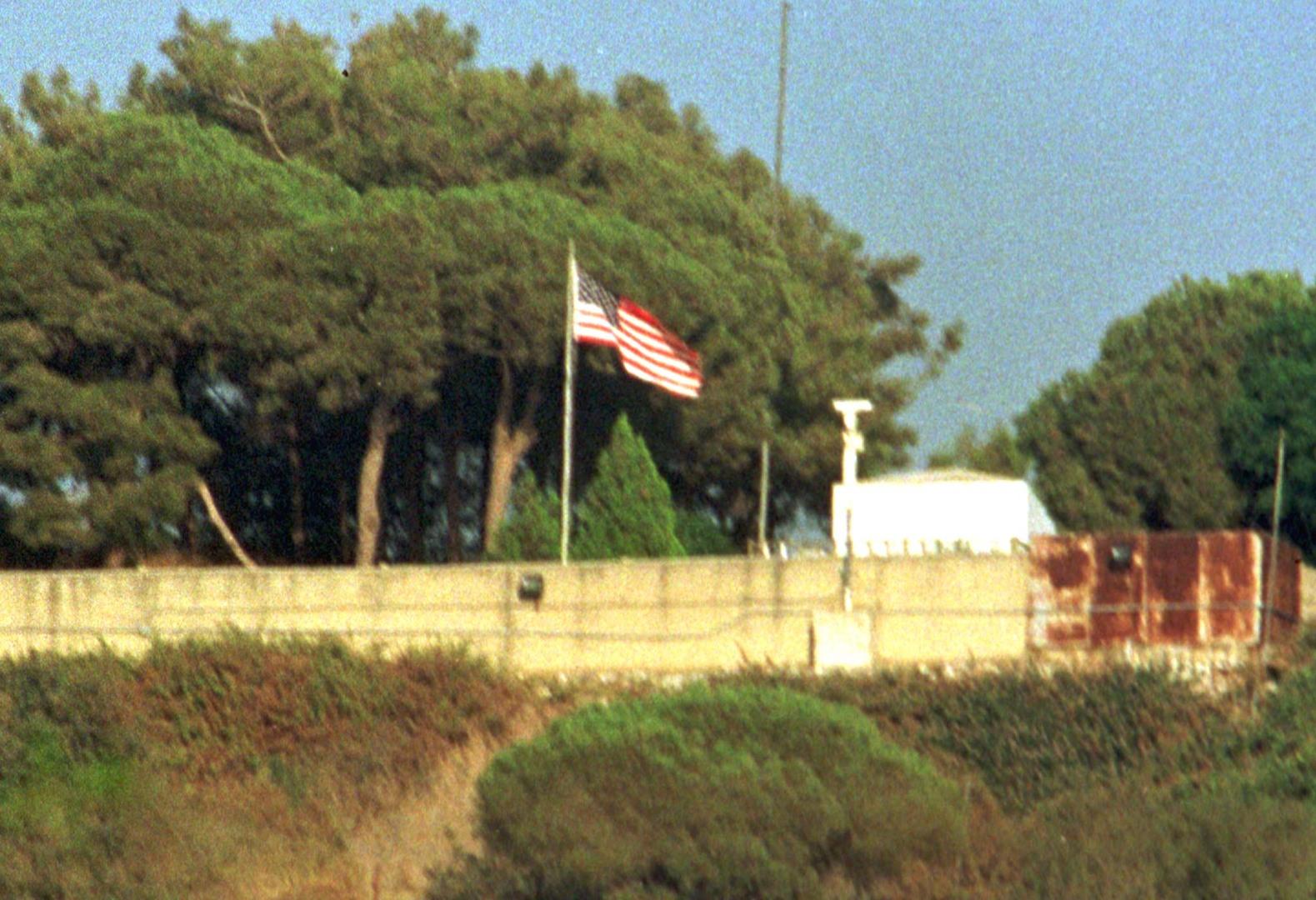 السفارة الأمريكية في عوكر- شرق بيروت