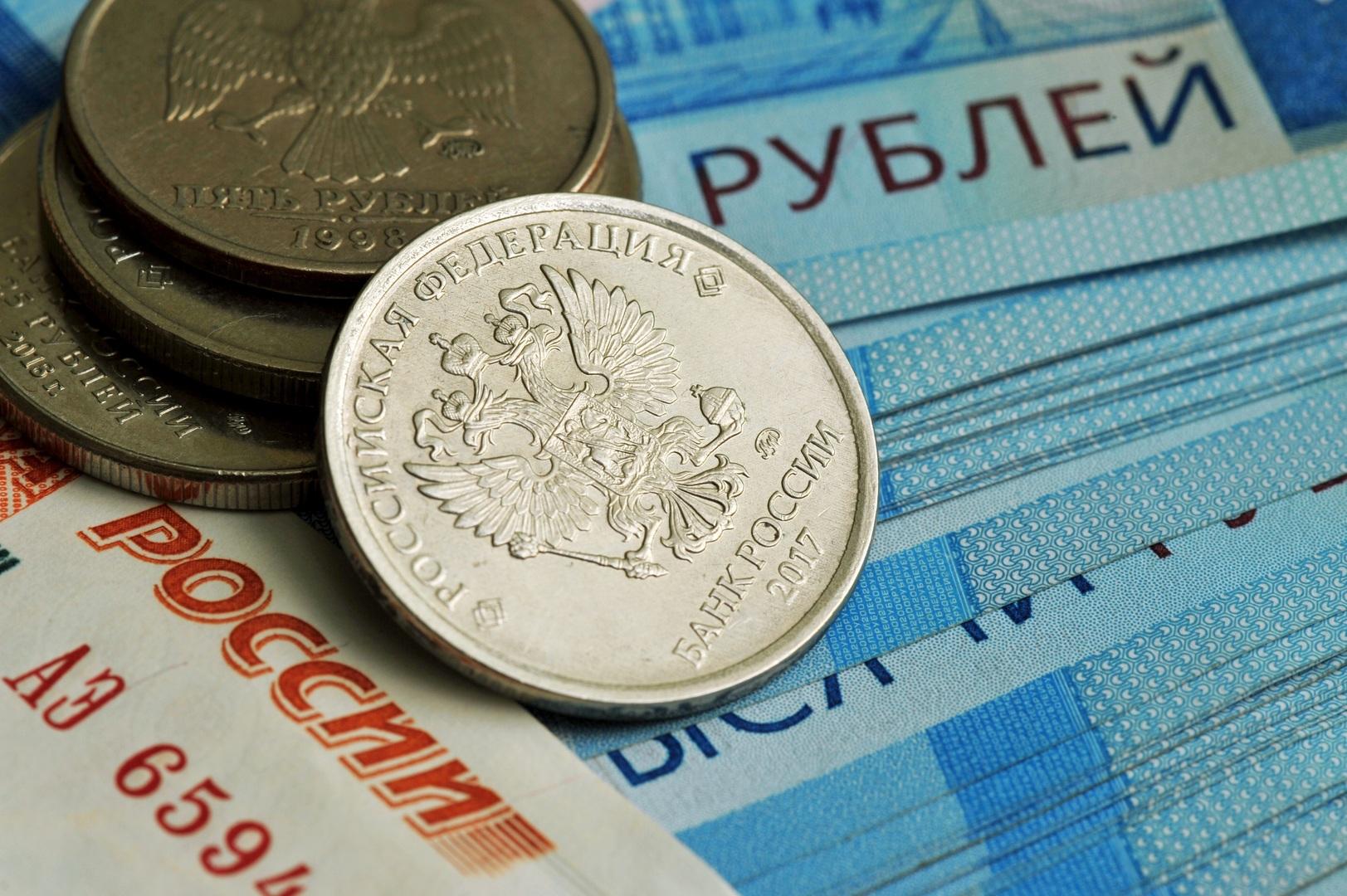 روسيا تضاعف احتياطي صندوق سيادي بفضل