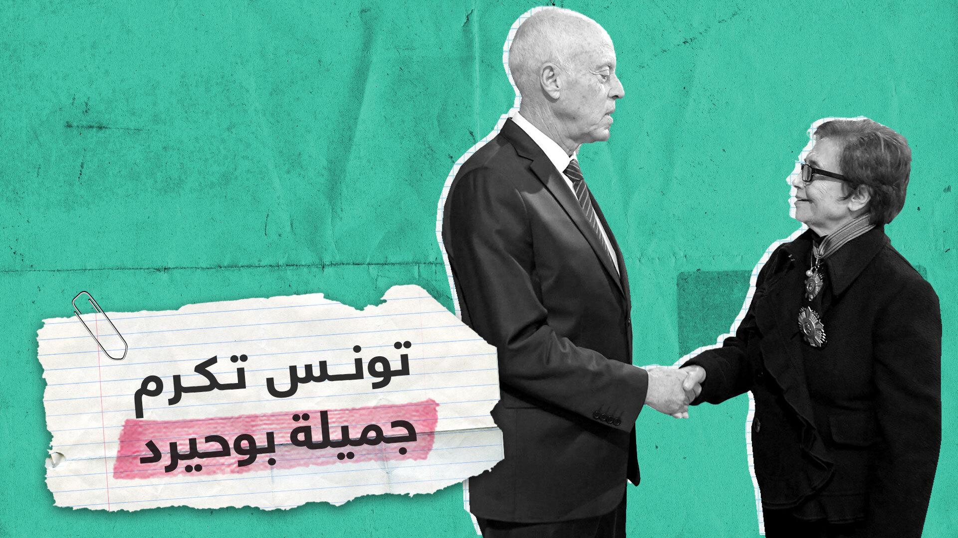 تكريم جميلة بوحيرد في تونس