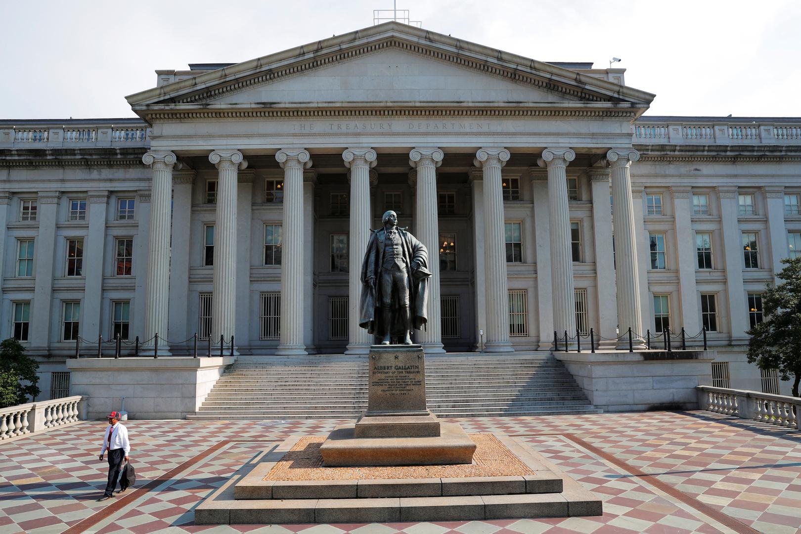 مبنى وزارة الخزانة الأمريكية في واشنطن