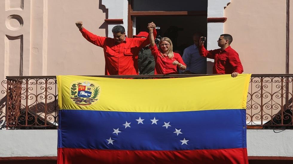 مادورو يعلن فشل