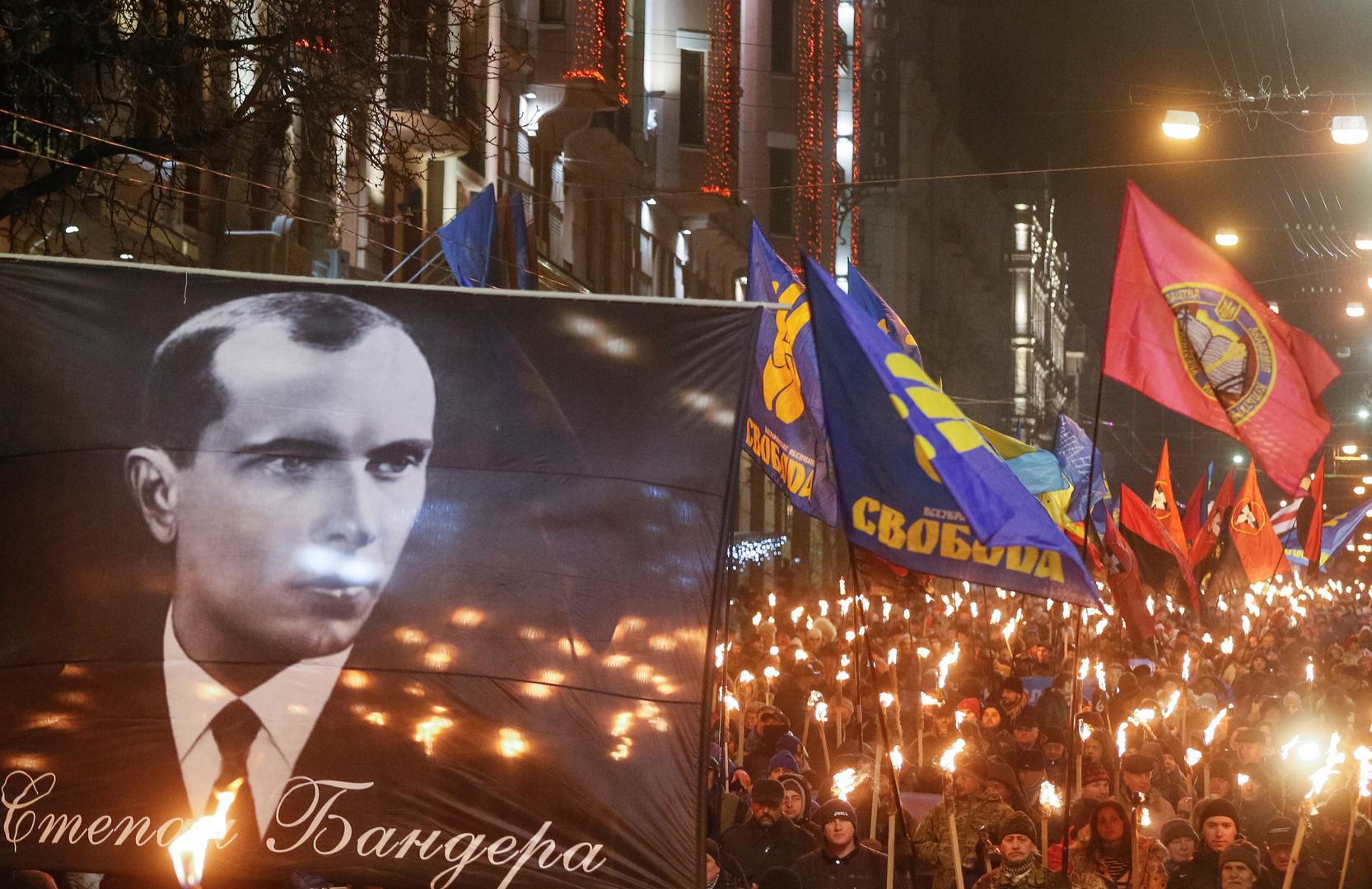 زاخاروفا: بطل أوكرانيا القومي عميل لهتلر