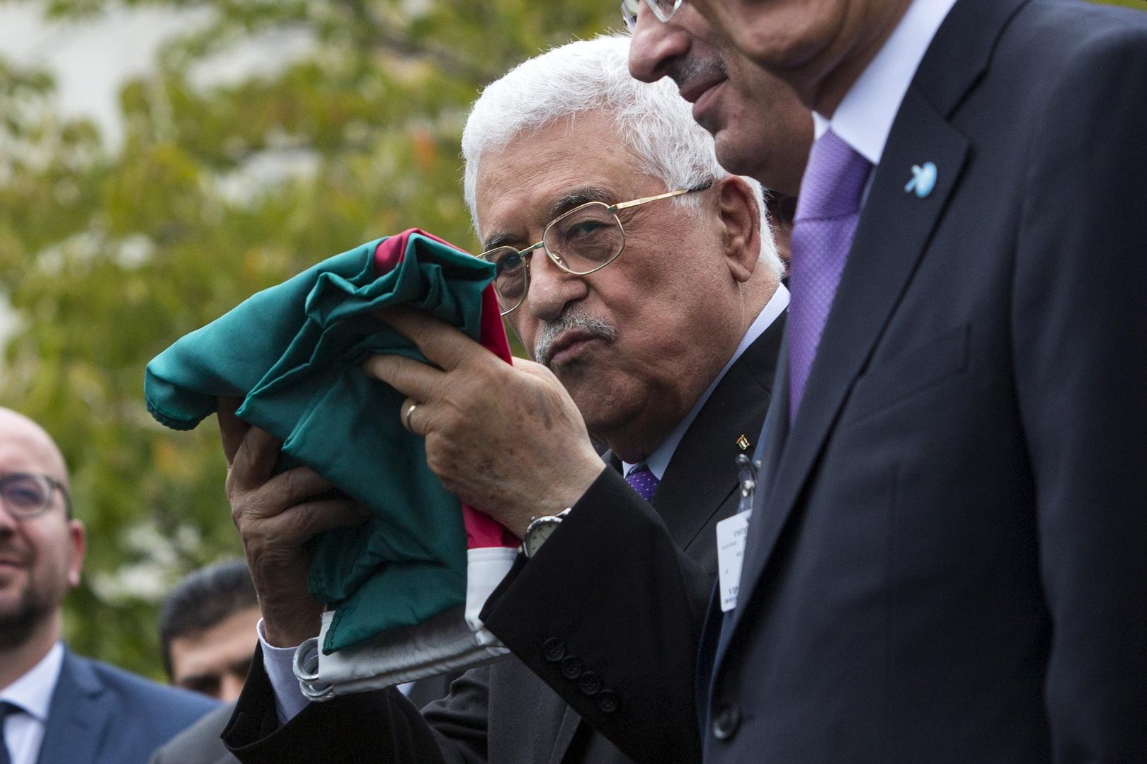 الرئاسة الفلسطينية: لم يجر أي حديث مع واشنطن بشأن خطة السلام