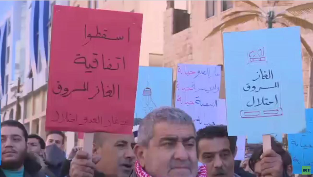 عمان.. احتجاجات على اتفاقية الغاز مع إسرائيل