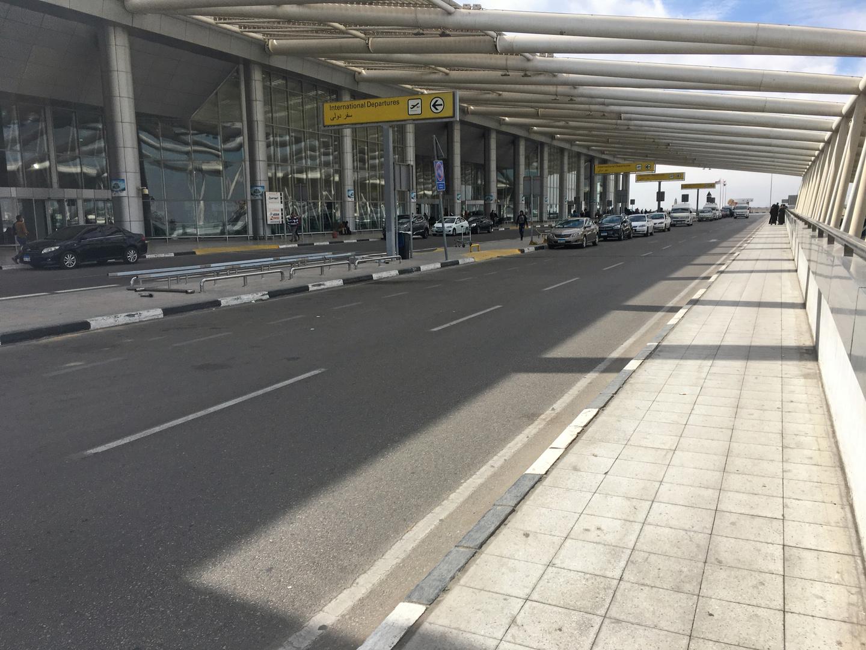 اعتقال مسافر هولندي في مطار القاهرة بسبب مخدرات