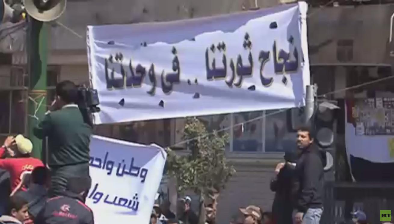 مصر.. الذكرى التاسعة لثورة 25 يناير