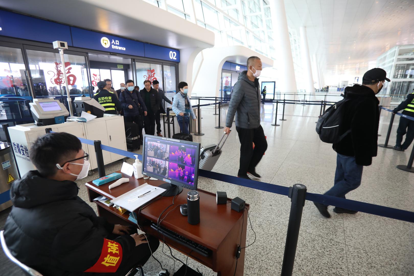 مطار مدينة ووهان الصينية
