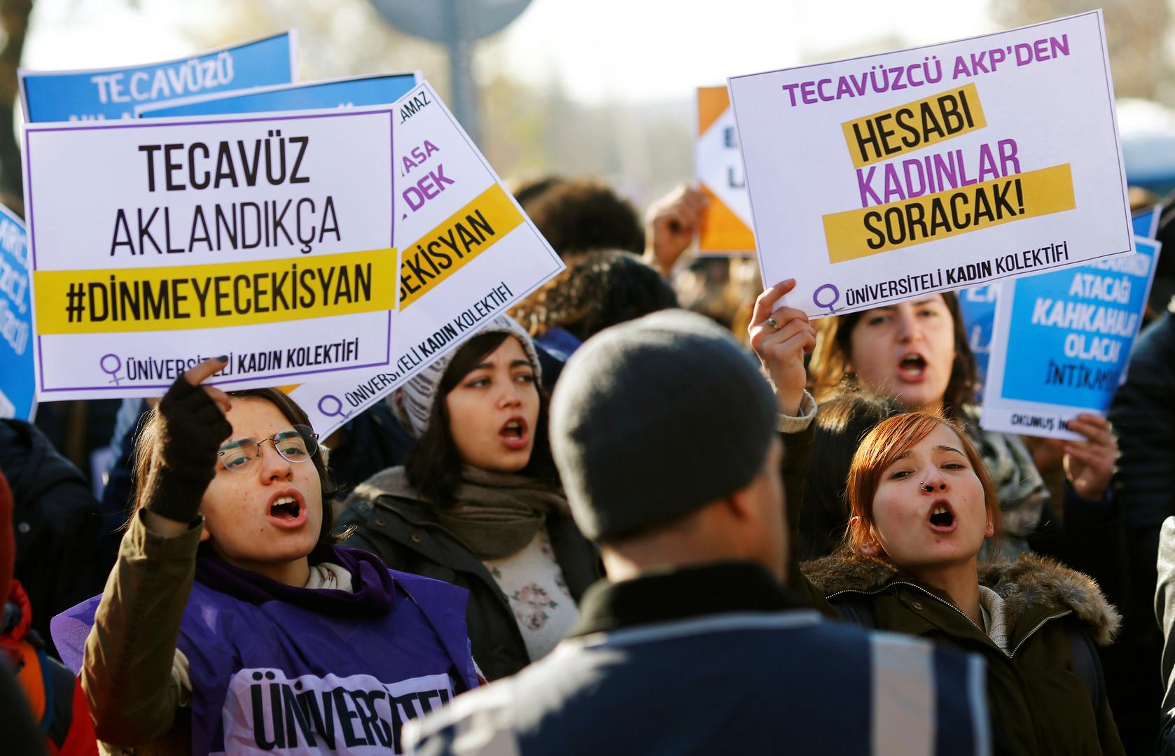 تركيا.. مقترح قانوني جديد يسقط عقوبة اغتصاب القاصرات