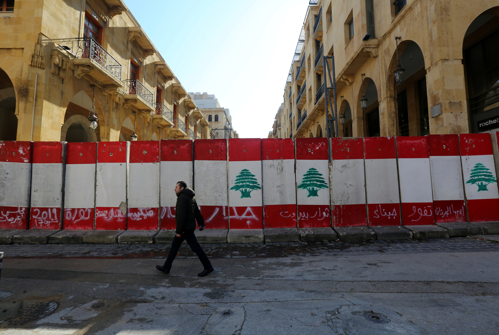 مدخل البرلمان اللبناني- بيروت
