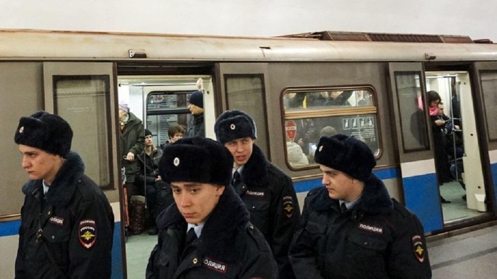 دورية للشرطة في مترو أنفاق موسكو- صورة أرشيفية