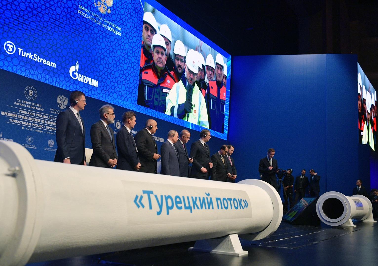مراسم تدشين مشروع الغاز