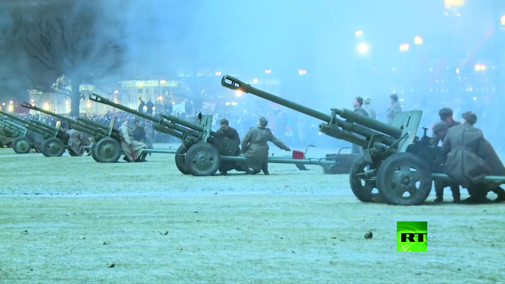 سان بطرسبورغ تحتفل بالذكرى 76 لكسر الحصار