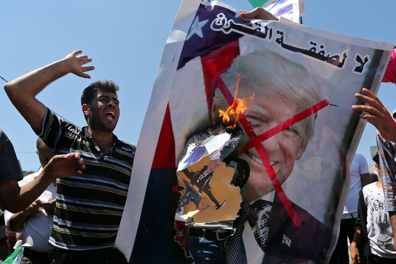 احتجاجات في غزة ضد صفقة القرن