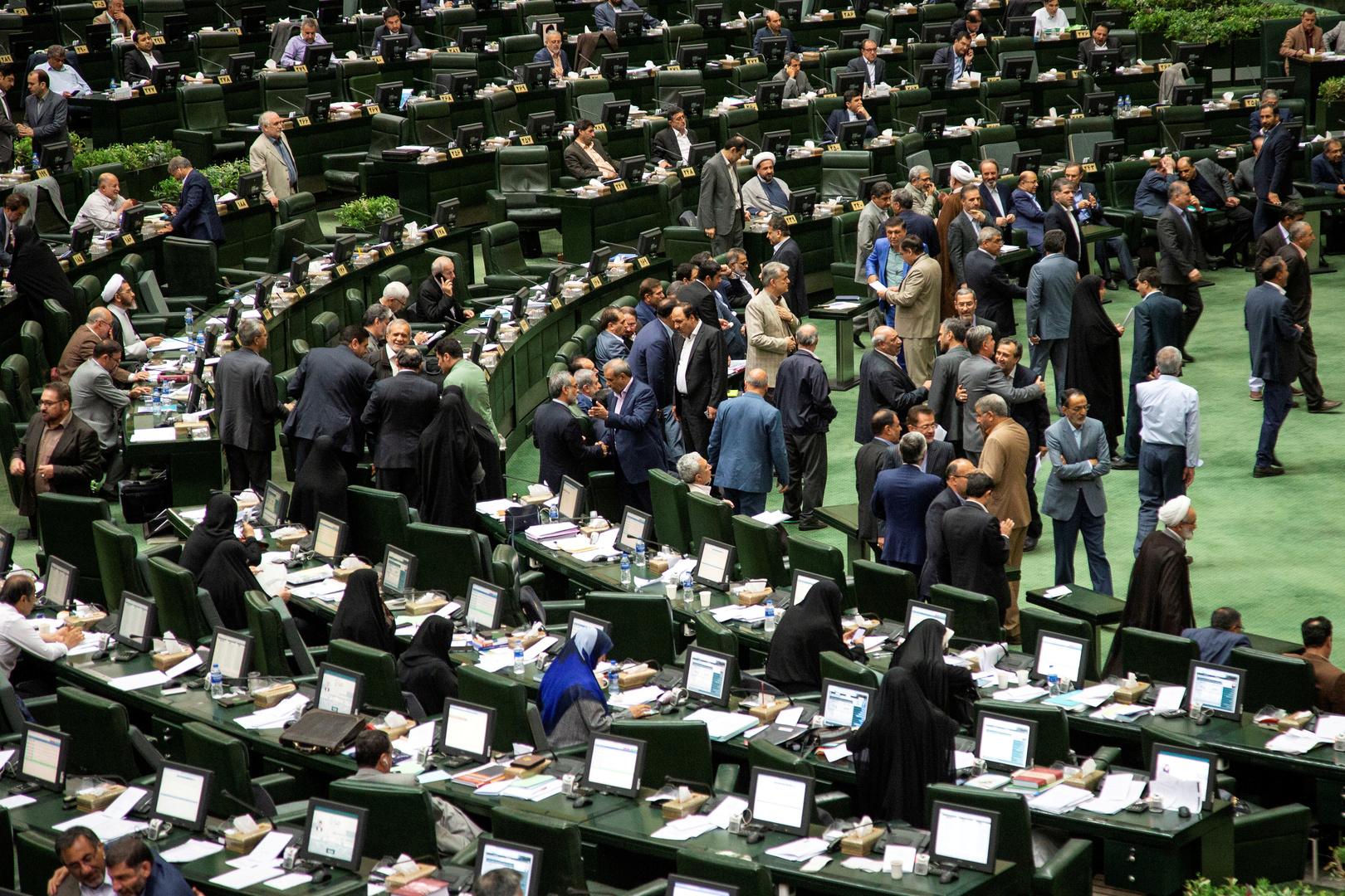 البرلمان الإيراني-أرشيف