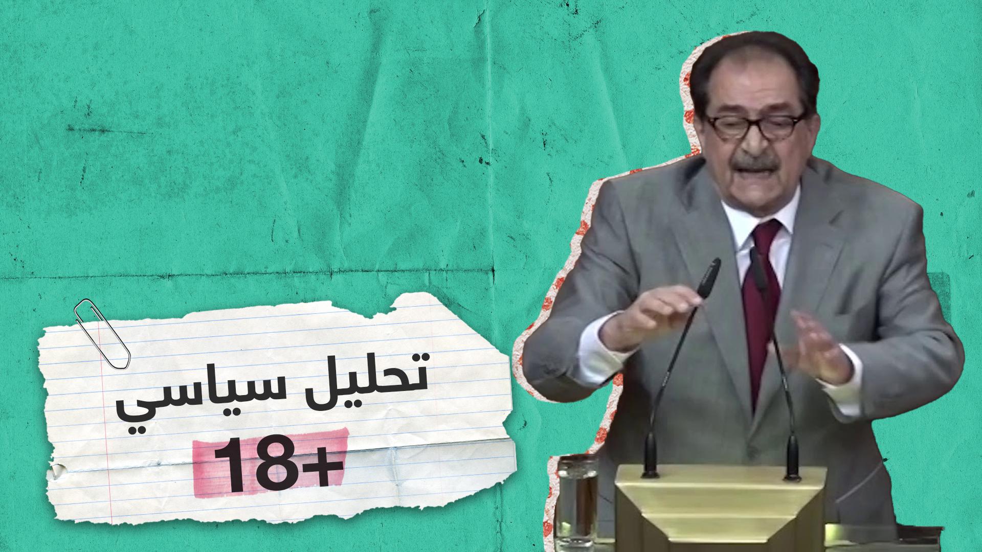 تحليل سياسي أم إباحي في برلمان لبنان؟