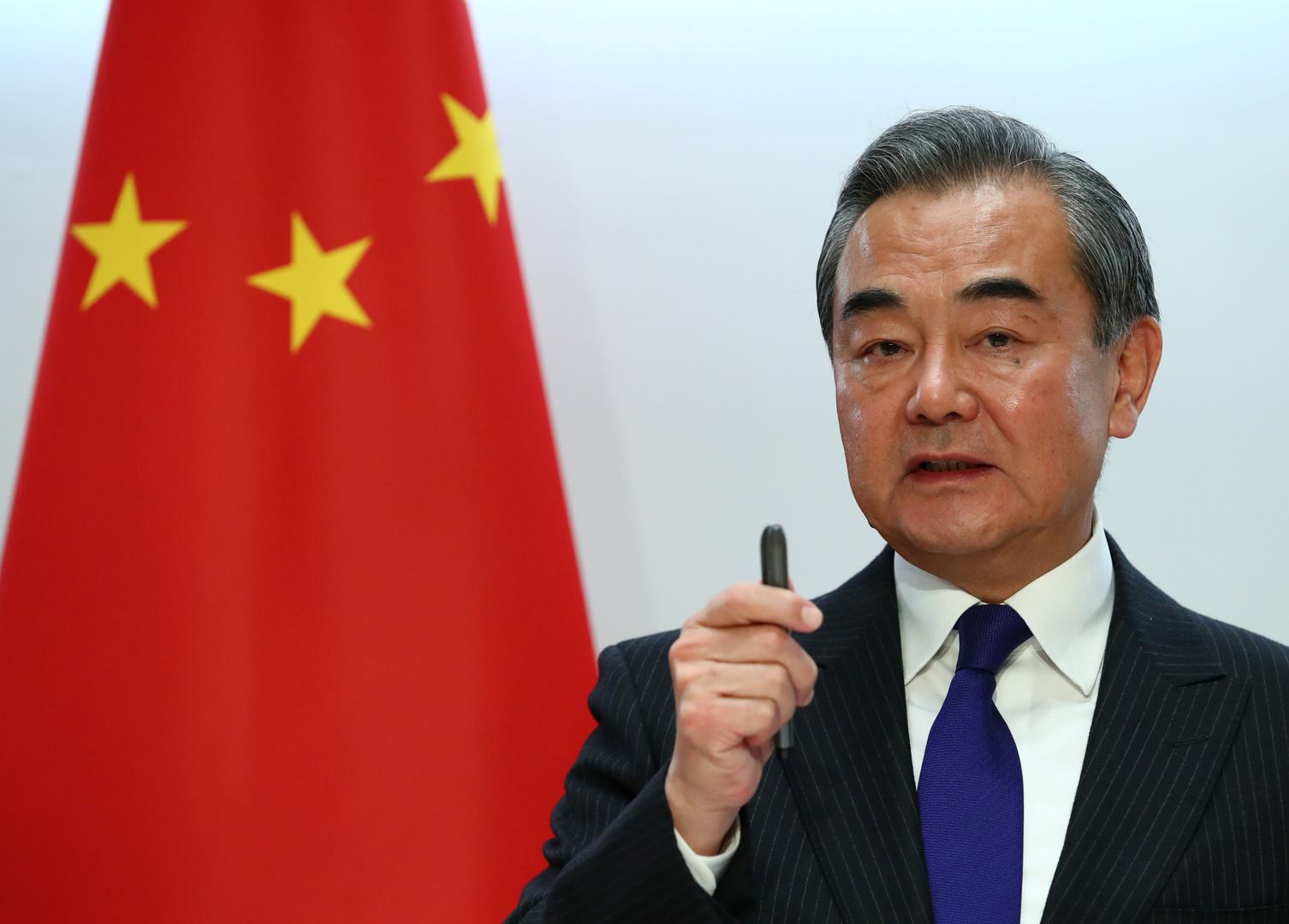 وزير الخارجية الصيني وانغ يي