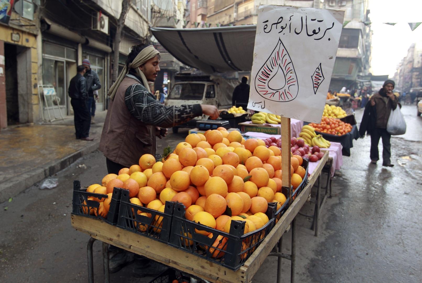 دمشق تدعم مزارعي الحمضيات ومصدريها