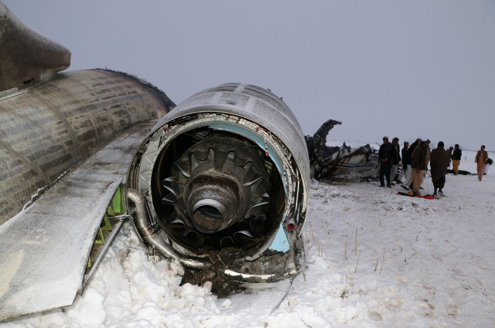 وزارة الطيران الأفغانية: عطل فني وراء تحطم الطائرة الأمريكية في ولاية غزني