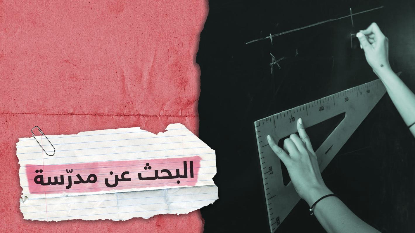 معلمة إماراتية يبحث عنها حاكم دبي