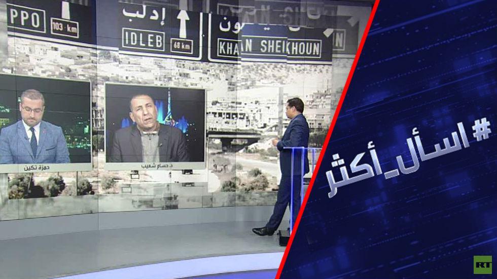 إدلب.. الجيش السوري يتقدم وأردوغان يهدد