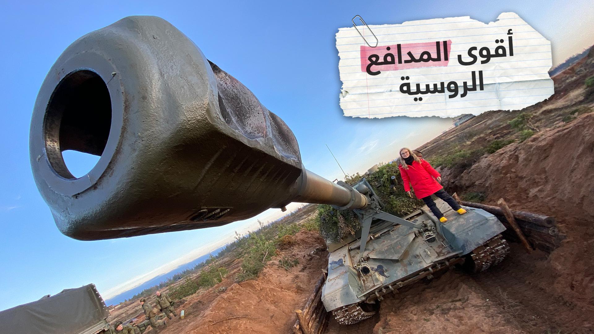 كيف يدرس العرب العلوم العسكرية في روسيا؟