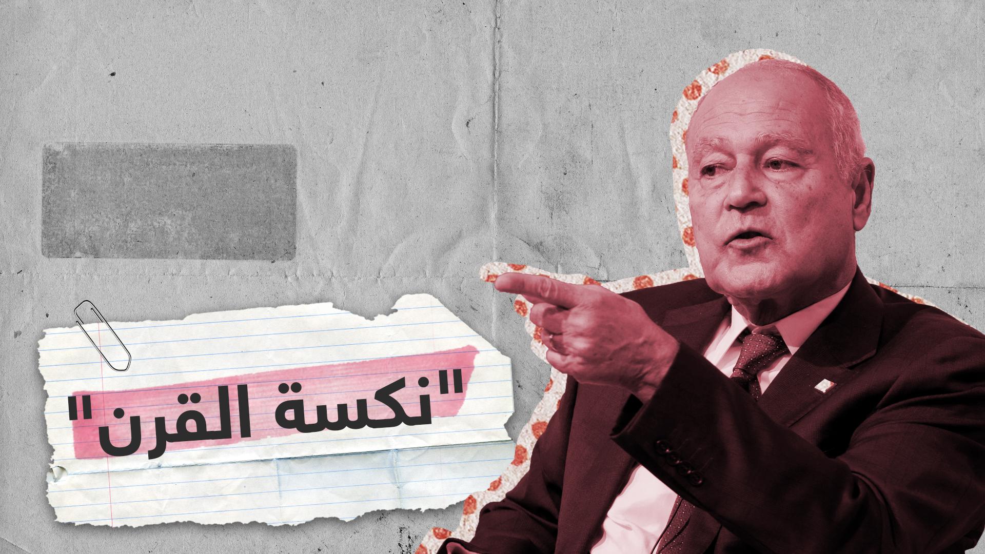 أبو الغيط: النكسة سبب الصفقة