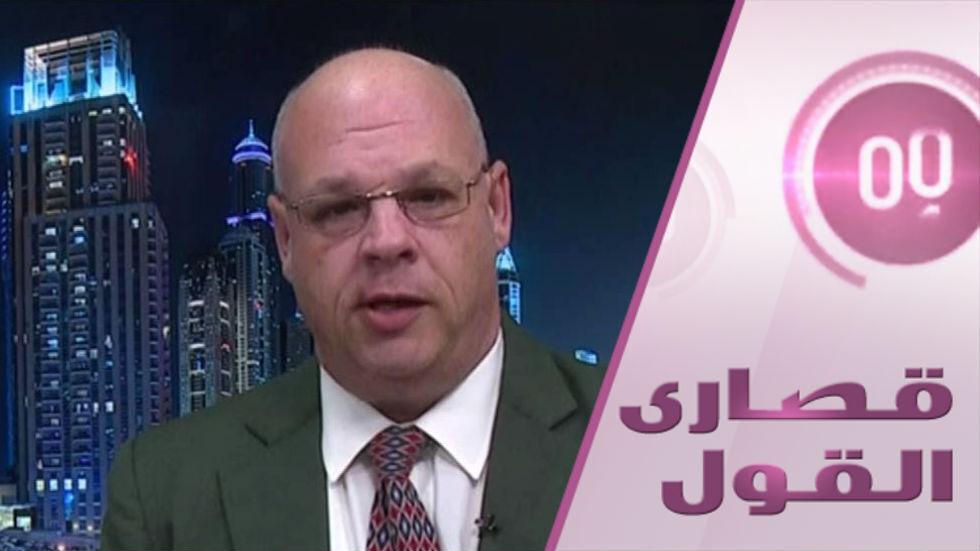 عميل سابق لسي اي ايه يكشف عن تدبير ترامب لعمليات سرية في إيران!