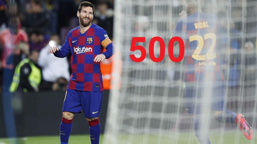 الرقم 500 يخلد ميسي في تاريخ برشلونة
