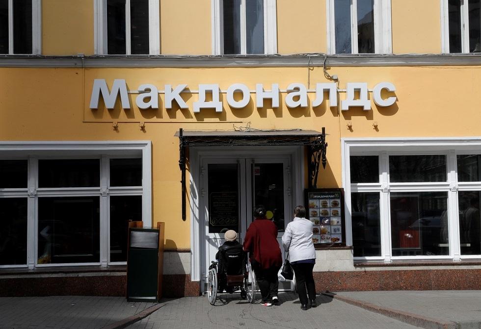 أحد محلات ماكدونالدز في موسكو -أرشيف-