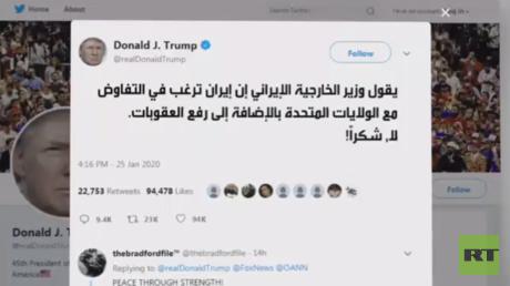 انتقادات لظريف في وسائل إعلام إيرانية