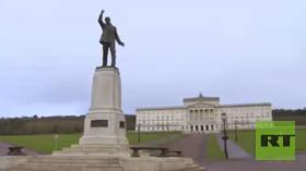 إيرلندا الشمالية.. وتداعيات البريكست