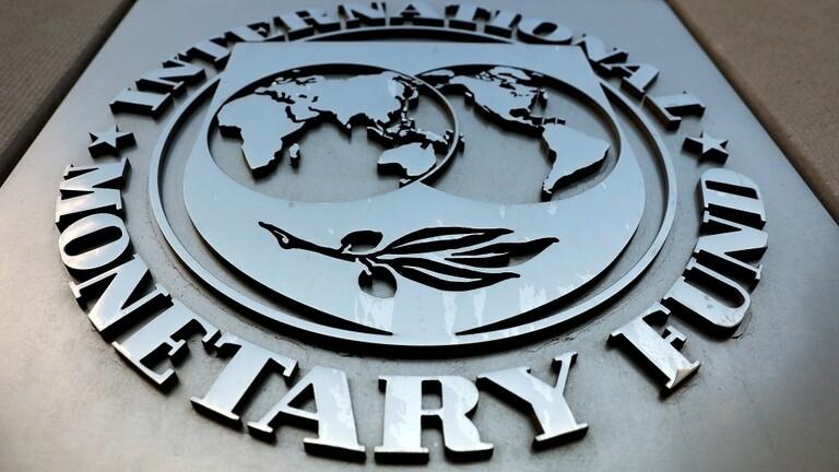 مصدر: فريق فني من صندوق النقد الدولي يبدأ الخميس محادثات مع لبنان